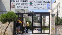 طلاب من الجامعة اللبنانية- حسين بيضون