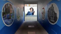 فناء منزل حنه آرنت في ليندن ميتي، غرافيتي للفنان بيرند شواب، 2014