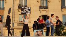 من احتجاجات باريس على قمع الشرطة (العربي الجديد)
