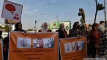 مظاهرة ضد العنف (العربي الجديد)