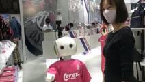روبوت في اليابان/ فيسبوك