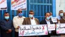 """وقفات احتجاجية أمام مقرات """"أونروا"""" بسبب تأجيل الرواتب (عبد الحكيم أبورياش)"""
