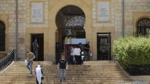 الجامعة الأميركية في بيروت- حسين بيضون
