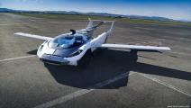 AirCar V5