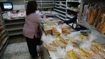 خبز 2 (حسين بيضون)