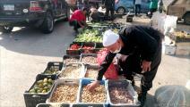 سوق الخان حاصبيا3- العربي الجديد