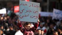 الفقر في الأردن (خليل مزراوي/فرانس برس)
