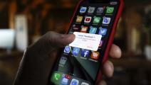 انتشرت دعوات لحذف فيسبوك بسبب خرقه الخصوصية (ياب آريينز/Getty)