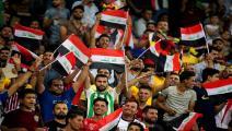 iraq fans