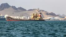 ناقلة نفط في اليمن/ فرانس برس