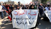 عراقيات يتظاهرن (مرتضى السوداني/ الأناضول)
