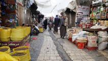 أسواق اليمن غيتي