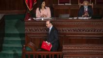 البرلمان التونسي/ الأناضول