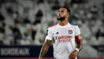 Lyon's Dutch forward Memphis Depay looks on during the French L1 football match between Girondins de Bordeaux and Olympique Lyonnais (OL) at the Matmut-Atlantique stadium in Bordeaux, southwestern France on September 11, 2020. (Photo by Philippe LOPEZ / AFP) (Photo by PHILIPPE LOPEZ/AFP via Getty Images)