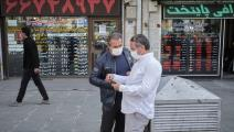 صرافة في إيران/ فرانس برس