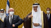 وفد الاحتلال الإسرائيلي في البحرين / فرانس برس