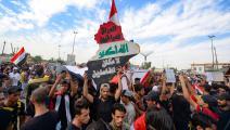 الاحتجاجات الشعبية ضد فساد العراق (علي نجفي/فرانس برس)
