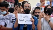 جانب من الاحتجاجات المعيشية في تونس (Getty)