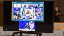 قمة مجموعة العشرين/ Getty