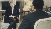 الأميرة ديانا في المقابلة مع مارتن بشير (Getty)