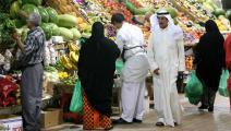 جائحة كورونا انعكست سلباً على معيشة مواطني الخليج (ياسر الزيات/فرانس برس)