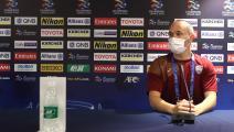 الاتحاد القطري لكرة القدم