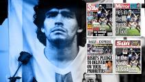 انتقادات جماهيرية من تغطية الصحف البريطانية لوفاة مارادونا