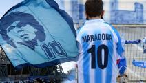 هل يمكن حجب الرقم 10 في العالم بعد رحيل مارادونا؟