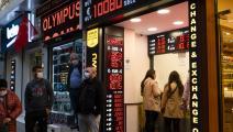 العملات الناشئة تتجه للاستفادة من عهد بايدن