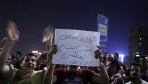 مظاهرات ضد الجنرال السيسي في القاهرة