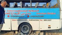حادث انقلاب حافلة مدرسية في مصر (فيسبوك)