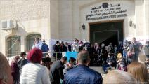 معاقون يطالبون الحكومة الفلسطينية بإقرار التأمين الصحي (العربي الجديد)