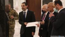 سعد الحريري/سياسة/حسين بيضون