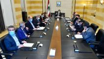 جلسة الحكومة اللبنانية أثناء درس رفع الدعم اليوم (دالاتي نهرا)