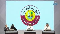 قطر تعلن عن انطلاق حملة وطنية للتطعيم ضد فيروس كورونا (تويتر)