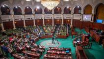 البرلمان التونسي/سياسة/فيسبوك