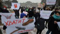 تظاهرة ضد التعديلات الدستورية في العاصمة بيشكيك (فياشيسلاف أوسيليدكو/ فرانس برس)