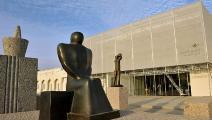"""(""""متحف: المتحف العربي للفن الحديث"""" في الدوحة)"""