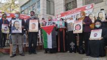الاعتصام الأسبوعي لأهالي الأسرى أمام مقر الصليب الأحمر في مدينة البيرة (العربي الجديد)