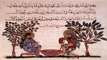 مخطوط عربي