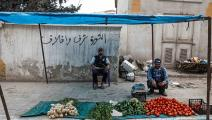 بائعو خضار في أحد شوارع عفرين (سمير الدومي/ فرانس برس)