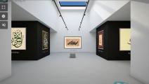 معرض كتار- القسم الثقافي