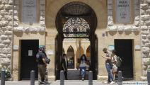 الجامعة الأميركية في بيروت- لبنان (حسين بيضون/العربي الجديد)