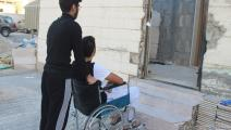 شخص ذو إعاقة في الكويت - العربي الجديد
