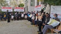 الإحتلال يحتجز جثامين الشهداء - فلسطين (العربي الجديد)