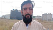 الاجئ الافغاني ظفر خان (العربي الجديد)