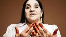 الشيخة الريميتي - القسم الثقافي