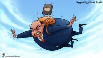 كاريكاتير اللجنة الدستورية / فهد
