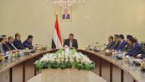 الاجتماع الأول للحكومة اليمنية بعد هجوم مطار عدن (تويتر)