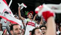 Zamalek football fans cheer for their team ahead of the Egyptian Super Cup final football match between Ahly SC and Zamalek SC at Mohammed Bin Zayed stadium in Abu Dhabi on February 20, 2020. (Photo by Mahmoud KHALED / AFP) (Photo by MAHMOUD KHALED/AFP via Getty Images)